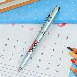 Канцелярские принадлежности - 3 в 1: ручка, лазерная указка, фонарик, 0