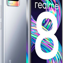 Мобильные телефоны - Realme 8 6/128Gb Cyber Silver, 0