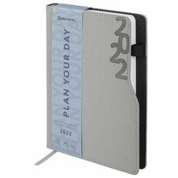 Канцелярские принадлежности - Ежедневник А5  2022г. Brauberg  Up, под кожу, софт-тач. держ. д/ручки, серый, 0