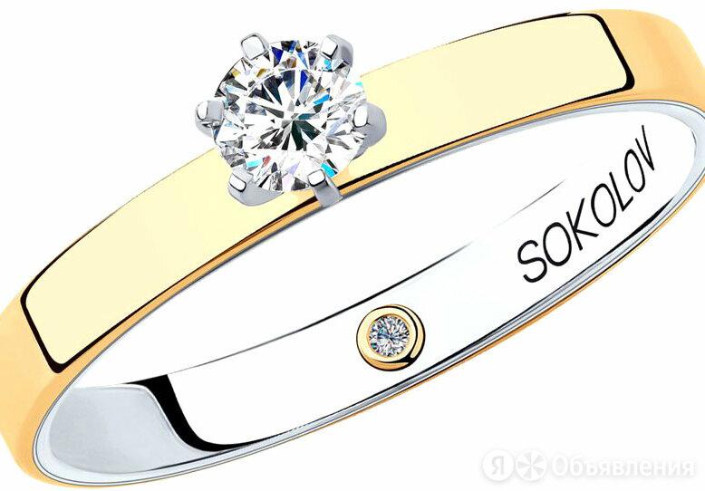 Помолвочное кольцо SOKOLOV 1014005-01_s_18 по цене 38150₽ - Кольца и перстни, фото 0