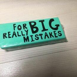 Канцелярские принадлежности - Большой ластик для больших ошибок, 0