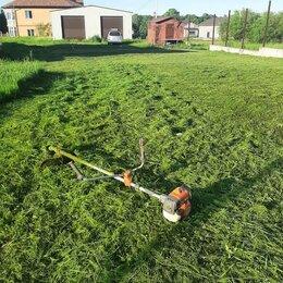 Прочие услуги - Скос травы, уборка территории, 0