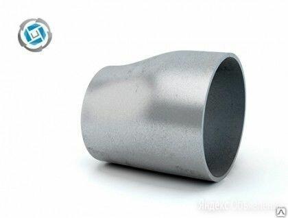 Переход стальной эксцентрический 57х6-38х4 мм ГОСТ 17378-2001 сталь 20 по цене 350₽ - Металлопрокат, фото 0