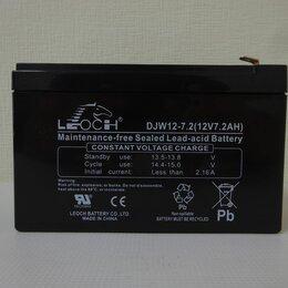Источники бесперебойного питания, сетевые фильтры - Аккумулятор для ИБП Leoch DJW12-7,2, 0