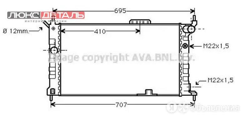 AVA OL2091 Радиатор 590x365  по цене 4006₽ - Прочее, фото 0