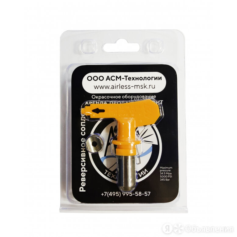 Реверсивное сопло ASM 437 по цене 800₽ - Аксессуары, запчасти и оснастка для пневмоинструмента, фото 0