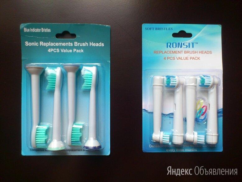 Насадки для зубных щеток Philips и Braun Oral-B по цене 70₽ - Электрические зубные щетки, фото 0