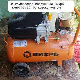 Воздушные компрессоры - Компрессор воздушный Вихрь кмп-300/50, 0
