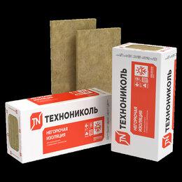 Изоляционные материалы - Каменная вата Технониколь Технофас Оптима 1200x600х50мм, 0