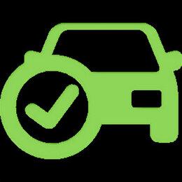 Автосервис и подбор автомобиля - Перегон авто в любой регион. Помощь при покупке, 0