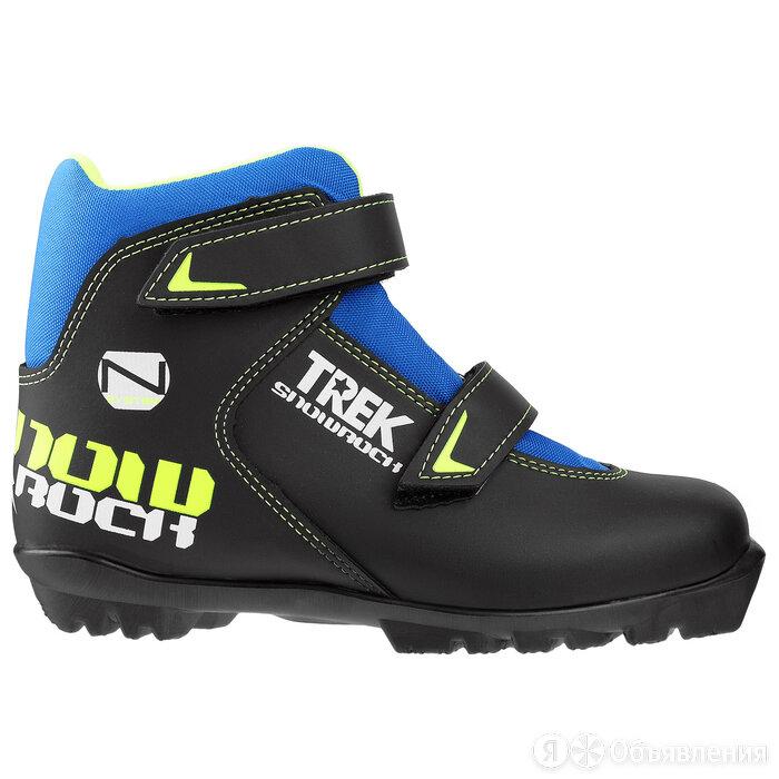 Ботинки лыжные TREK Snowrock NNN ИК, цвет чёрный, лого лайм неон, размер 35 по цене 3400₽ - Защита и экипировка, фото 0