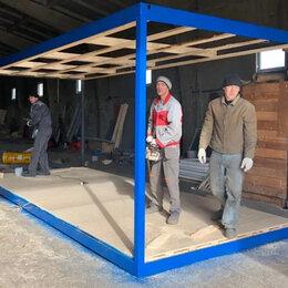 Рабочие - Сборщики бытовок (блок-контейнеров), 0