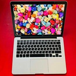 Ноутбуки - MacBook Pro 13 2015 Retina c битыми пикселями, 0