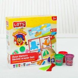 Лепка - Тесто для лепки 5 цветов по 75 г «Транспорт» игровой коврик, резак, шпатель, ..., 0
