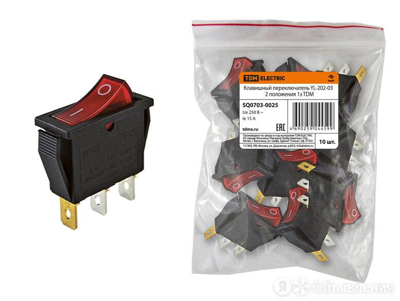 Клавишный переключатель YL-202-03 черный корпус красная клавиша 2 пол 1з TDM ... по цене 38₽ - Электроустановочные изделия, фото 0