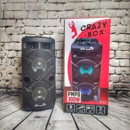 Портативная акустика - Колонка портативная Eltronic crazy Box , 0