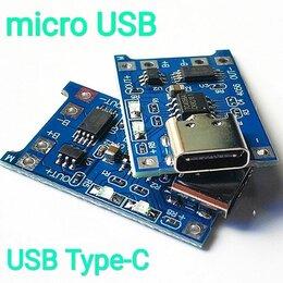 Зарядные устройства и адаптеры питания - Зарядное устройство для Li-ion аккумуляторов, 0