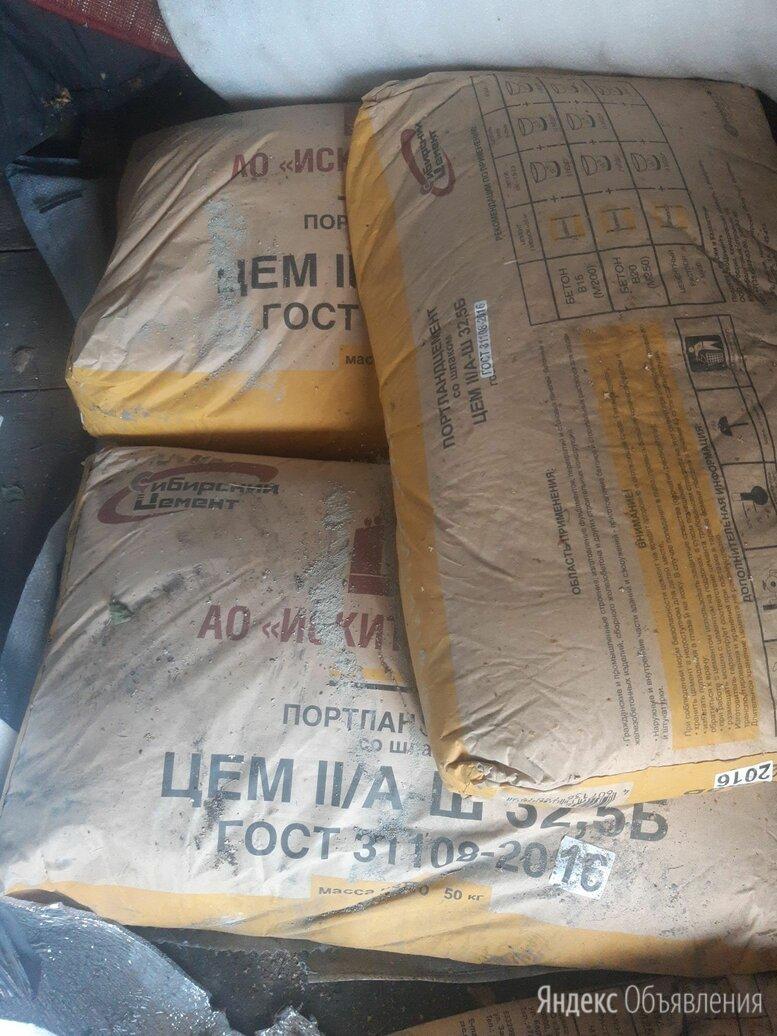 Фасованный цемент Сибирский Цемент по цене 260₽ - Строительные смеси и сыпучие материалы, фото 0