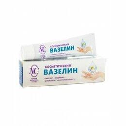 Кремы и лосьоны - Крем Вазелин косметический 40мл НК, 0