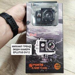 Экшн-камеры - Экшн-камера Evlupus DV12, 0