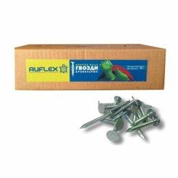 Гвозди - Ершенные гвозди Ruflex  30Х3,5 , 0