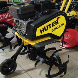 Мотоблоки и культиваторы - Huter культиватор бензиновый huter gmc-850 6.5 л.с., 0