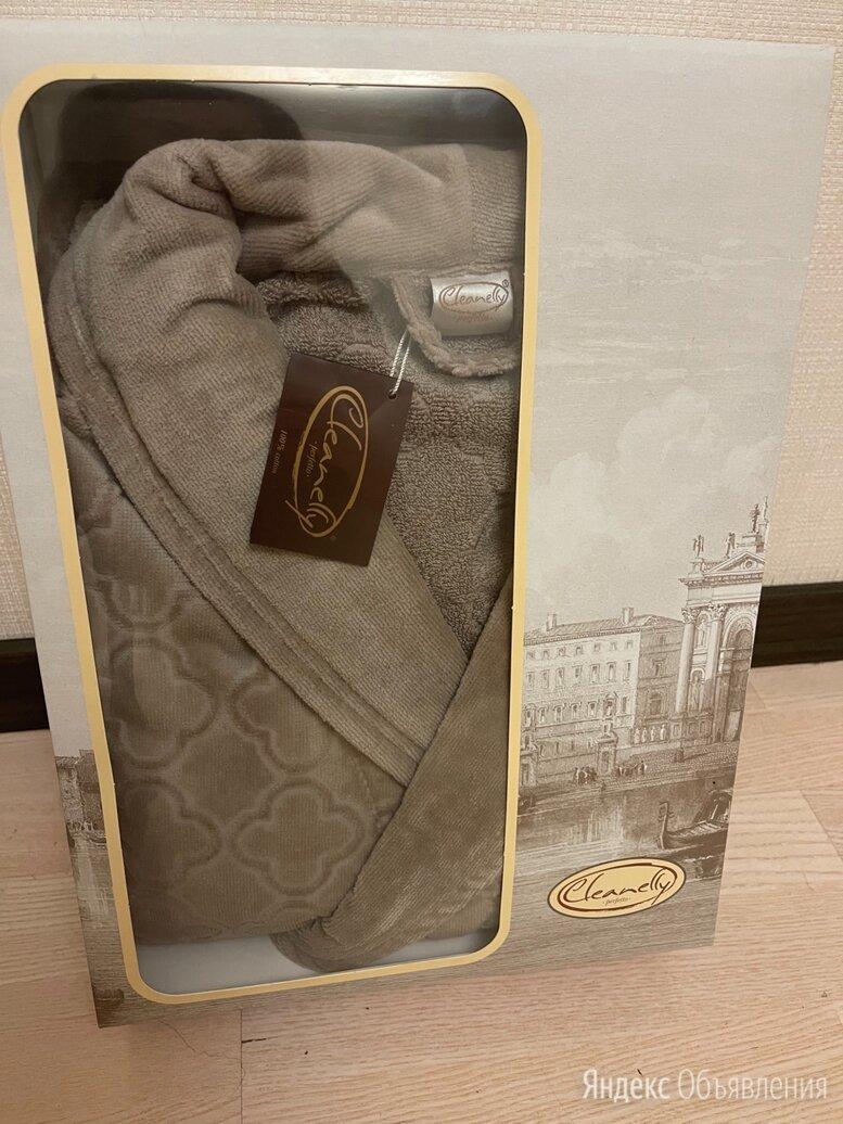 Халат мужской махровый Cleanelly по цене 1000₽ - Домашняя одежда, фото 0