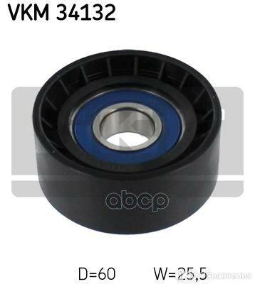 Ролик Приводного Ремня Skf арт. VKM34132 по цене 920₽ - Двигатель и комплектующие, фото 0