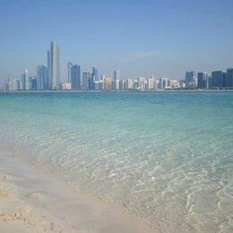 Экскурсии и туристические услуги - Тур в ОАЭ, 0