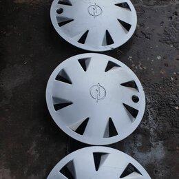 Шины, диски и комплектующие - Колпаки r14 опель артикул, 0