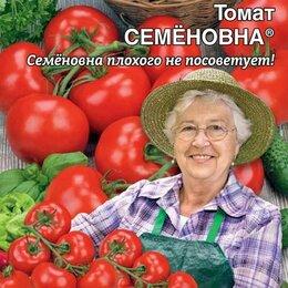 Ингредиенты для приготовления напитков - Томат Семеновна ® (УД), 0