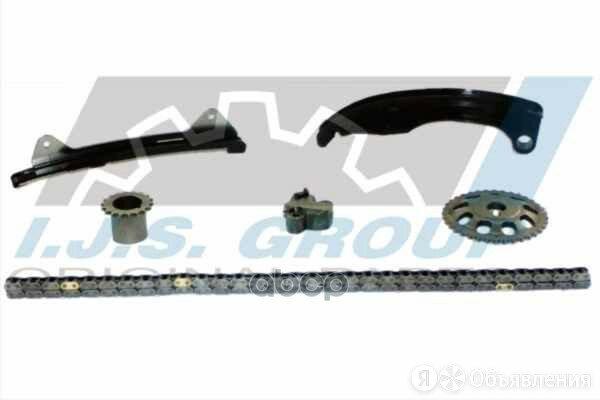 Комплект Цепи Грм Citroen, Peugeot, Toyota: 1.0i 1kr-Fe 05- (Full) IJS арт. 4... по цене 6250₽ - Отопление и кондиционирование , фото 0
