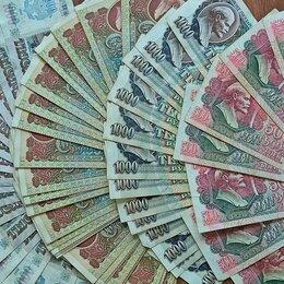 Банкноты - Банкноты СССР пачкой Ленин крупные купюры, 0