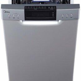 Посудомоечные машины - Посудомоечная машина Midea MFD45S110S 45 см, 0