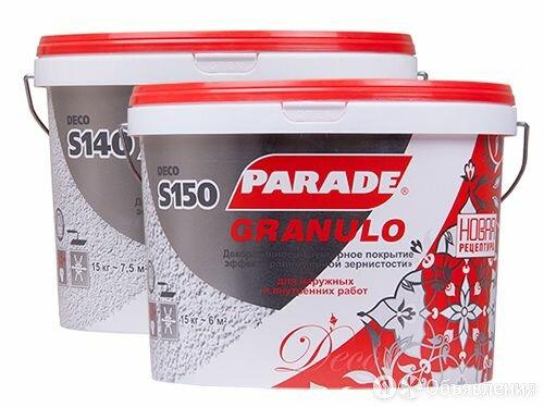 Штукатурка декор.«Зернистый эффект» PARADE  15кг по цене 1990₽ - Строительные смеси и сыпучие материалы, фото 0