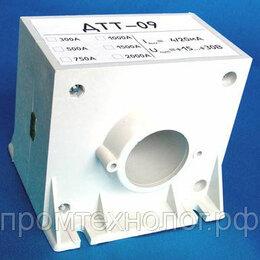 Электронные и пневматические датчики - Датчики измерения переменных токов ДТТ-08, ДТТ-09, 0