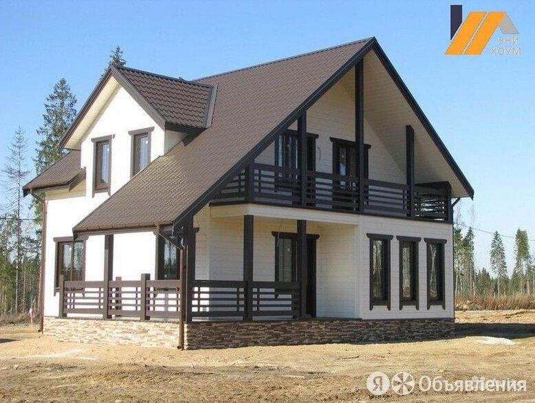 Каркасный дом экологичный кд-295 173.3м² по цене 14800₽ - Готовые строения, фото 0
