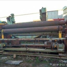 Гибочные станки - Трехвалковая листогибочная машина иб2230, 0