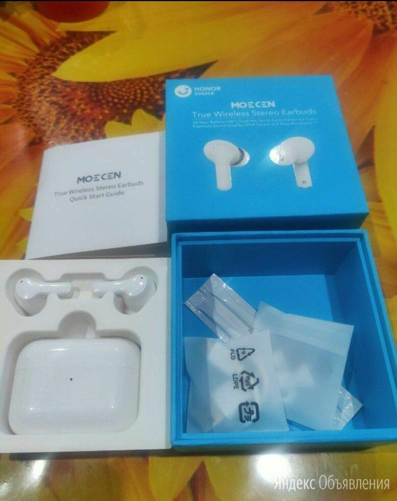 Наушники Tws Honor Choice original по цене 2500₽ - Наушники и Bluetooth-гарнитуры, фото 0