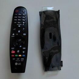 Пульты ДУ - Пульт для телевизора lg an-mr650a, 0