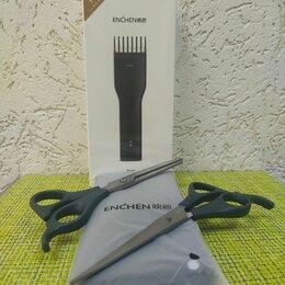 Машинки для стрижки и триммеры - Машинка для стрижки xiaomi enchen boost usb electric hair clipper, 0