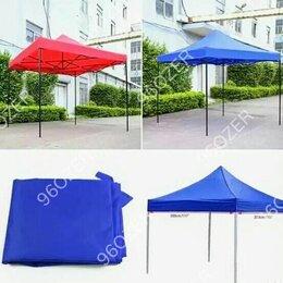 Палатки - Зонт или палатка для выносной торговли , 0