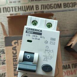 Защитная автоматика - Дифференциальный автомат Generica с16, 0
