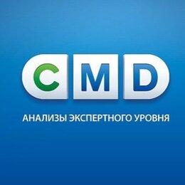 Администраторы - Администратор медицинского офиса, 0