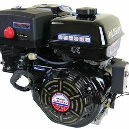 Двигатели - Бензиновый двигатель Lifan NP460E (18,5 л.с.), 0