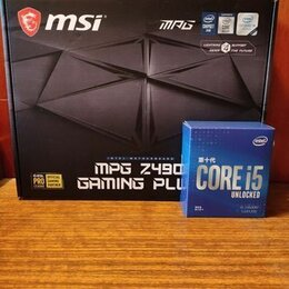 Материнские платы - Msi mpg z490 gaming plus + i5 10600kf, 0