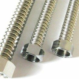 Комплектующие - Гибкие подводки сильфонные из нержавеющей стали для воды любой длины, 0