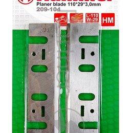 Рубанки - Ножи для рубанка Hammer Flex 209-104 Pb 110x29x3,0  110мм, 2шт., Hm, 0