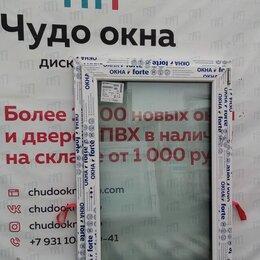 Окна - Окно, ПВХ Forte 70мм, 1160(В)х800(Ш) мм, 0