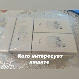 Наушники и Bluetooth-гарнитуры - Новые Беспроводные наушники Apple airpods pro 4 в коробке, 0